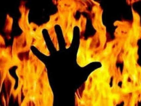 पत्नी नांदायला येत नाही म्हणून पतीनं घराला लावली आग, सात जण होरपळले