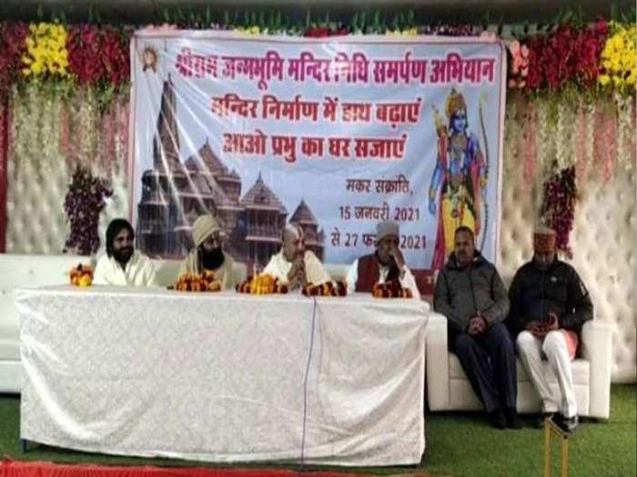 राम मंदिर के लिए धनसंग्रह शुरू