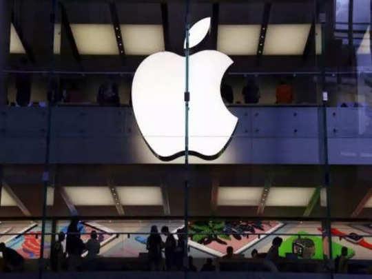 Apple प्रोडक्ट्स पर मिल रहा 5000 रुपये का कैशबैक, जानें लेने का तरीका