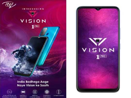 iTel Vision 1 Pro launched Price Specs