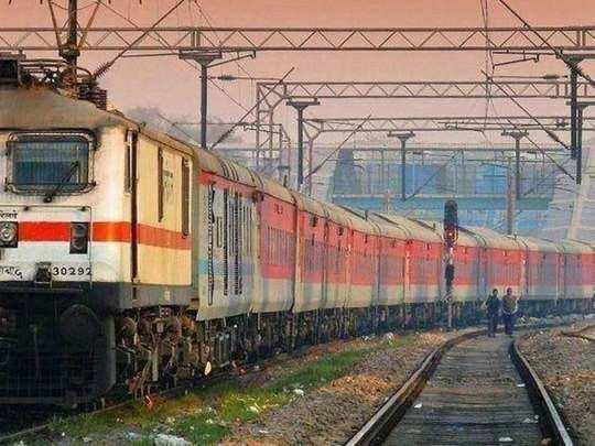 वाराणसी से स्टैच्यू ऑफ यूनिटी तक चलेगी नई ट्रेन (File Photo)