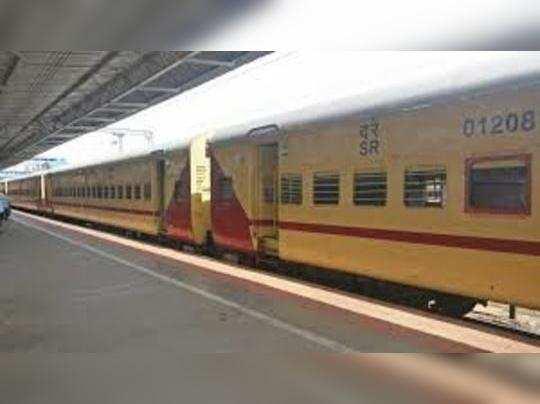 रेलवे ने दो ट्रेनों को शॉर्ट टर्मिनेट किया है।