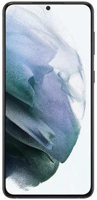 Samsung-Galaxy-S21-Plus-256GB-8GB-RAM