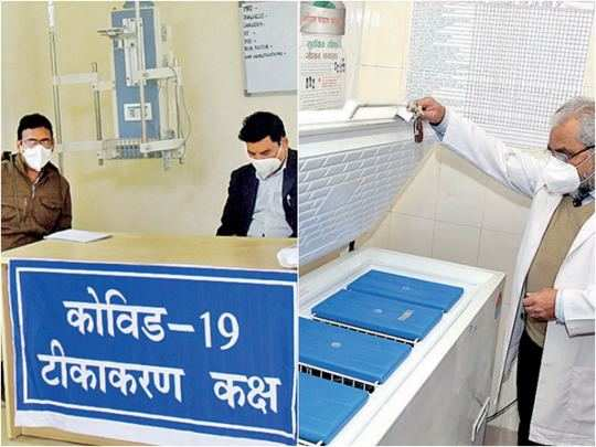 delhi corona vaccination today live updates: covishield on 75 centers and covaxin to be administered on 6 centers