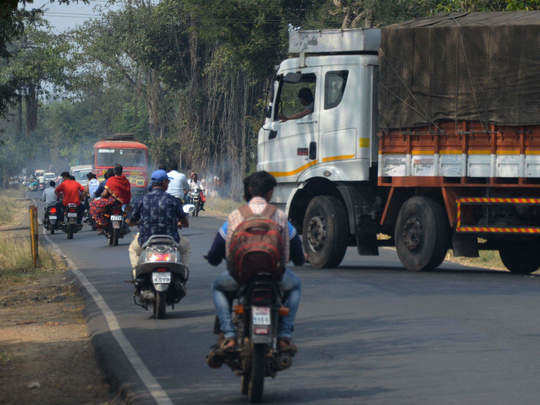 traffic rule