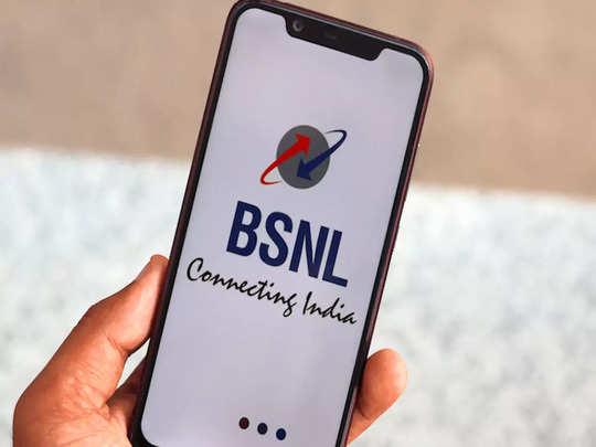 BSNL के Rs 600 से भी कम के प्लान में मिल रहा 5GB डाटा प्रतिदिन