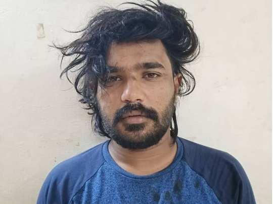 kottayam arrest bilal
