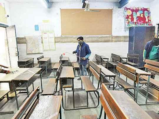 Delhi-School-News