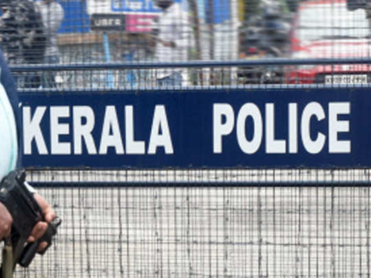kerala police 4424