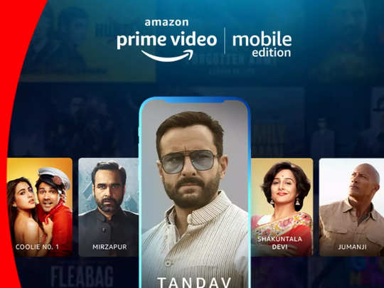 Amazon Prime Video Mobile Edition