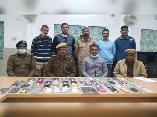 Rajasthan : बड़ा खुलासा ! 50 लाख के मोबाइल चोरी का पर्दाफाश, पुलिस ने बिहार- नेपाल तक नहीं छोड़ा बदमाशों का पीछा !