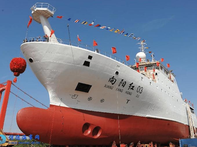 کشتی برای کشف چین