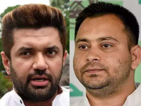 ljp vice-president surajbhan singh says if chirag paswan does not contest elections alone tejashwi yadav does not get so many seats