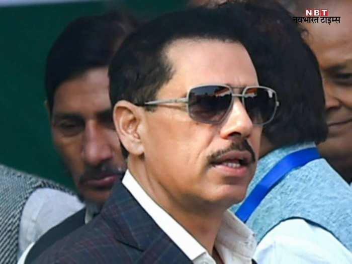 benami property case: रॉबर्ट वाड्रा की बढ़ सकती हैं मुश्किलें, ईडी ने हिरासत में लेकर पूछताछ की मांगी हाई कोर्ट से इजाजत!