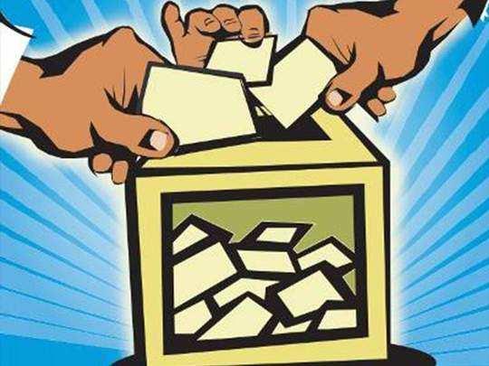 panchayat election counting