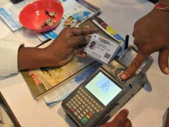 know how to register mobile number in aadhaar card follow these simple steps