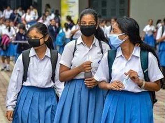 दिल्लीत आजपासून उघडल्या दहावी, बारावीसाठी शाळा