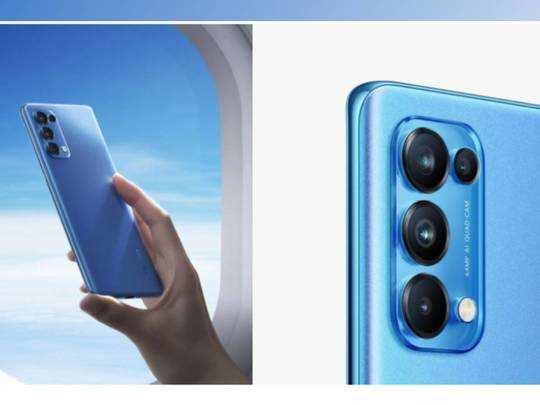 Oppo Reno 5 Pro 5G में 8GB रैम, 64MP क्वैड कैमरा सेटअप समेत हैं कई खासियते, जानें कीमत