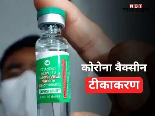 doctor dinesh khanelwal under observation after corona vaccine side effects at sawai mansingh hospital jaipur