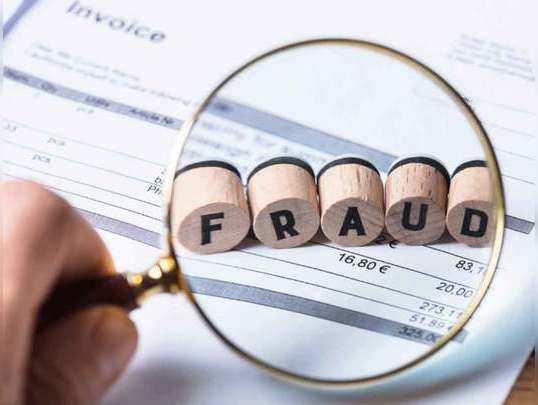 कोरोना वैक्सीन के बहाने बैंक अकाउंट नंबर मांगे तो हो जाएं सतर्क (File Photo)