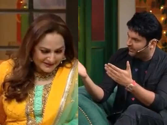 Kapil Sharma makes Jaya Prada blush