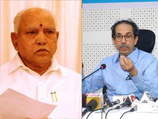 महाराष्ट्र और कर्नाटक में चल रहा सीमा विवाद