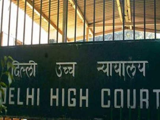 delhi high court ANI NEW