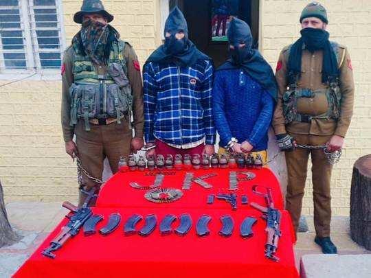 गिरफ्तार किए गए आतंकियों के मददगार