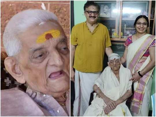 unnikrishnan namboothiri: 98 வயதில் கொரோனாவில் இருந்து வேகமாக மீண்ட கமல்  ஹாசனின் 'தாத்தா' - unnikrishnan namboothiri recovered from covid 19 at the  age of 98 | Samayam Tamil