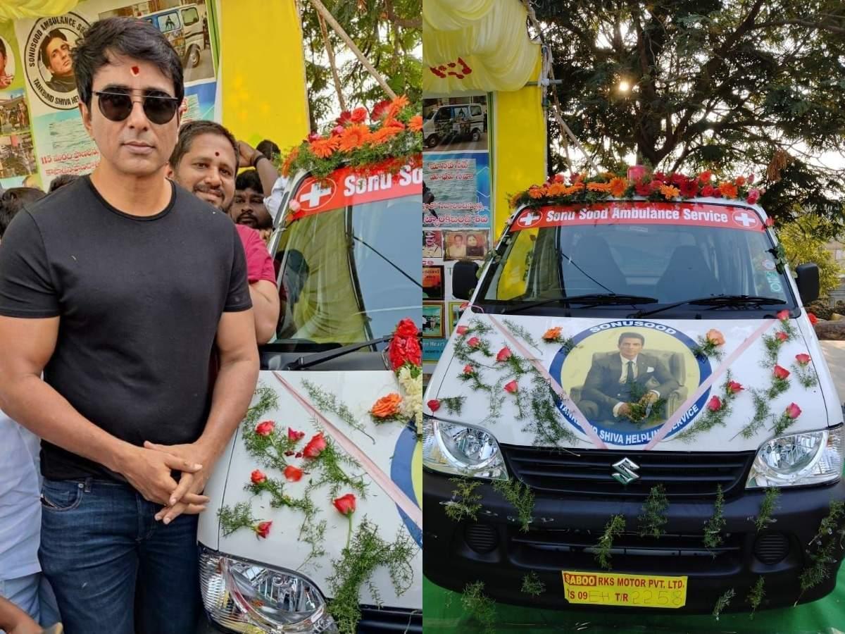 Sonu Sood Ambulance Service: సోనూ సూద్ పేరిట ఉచిత అంబులెన్స్ సర్వీస్..  ట్యాంక్ బండ్ శివకు అండగా రియల్ హీరో - tank bund shiva starts an ambulance  service on sonu sood name | Samayam Telugu