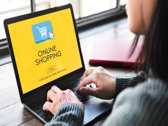 सावधान! Amazon या Flipkart पर शॉपिंग करने से पहले इन बातों का जरूर रखें ख्याल