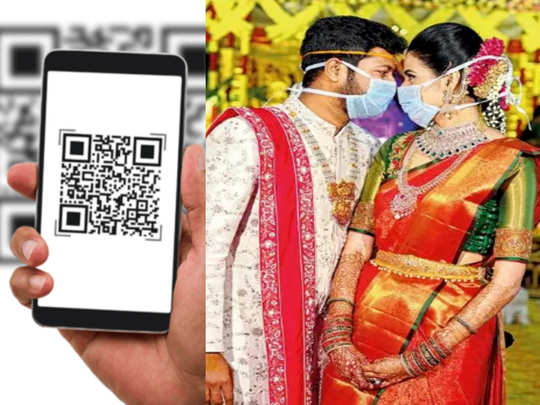 Wedding card with QR code