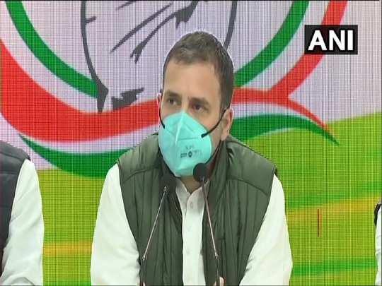 Rahul Gandhi on Farm Laws: नए कानून कृषि क्षेत्र को बर्बाद कर देंगे, राहुल बोले- देश में सिर्फ 3-4 लोग चलाएंगे कृषि क्षेत्र