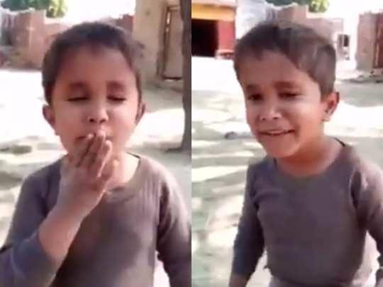 cute video