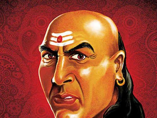 chanakya niti for wealth creation