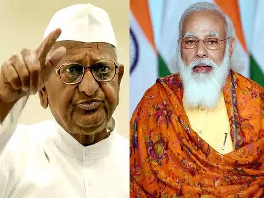 Anna Hazare-Narendra Modi