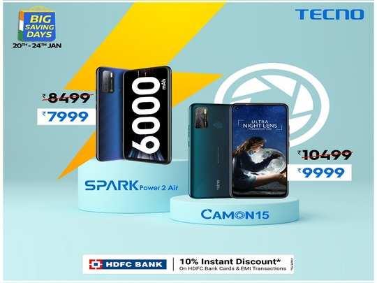 Discount offers on Tecno mobiles Flipkart sale 1