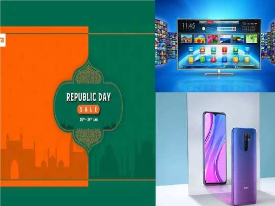 Discount offers on Redmi and Mi mobiles TV
