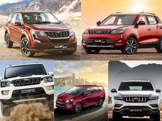 mahindra offering bumper discount offer up to rs 3.06 lakh on marazzo bolero xuv500 kuv100 nxt scorpio alturas g4