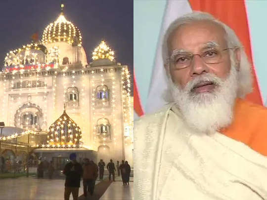 guru gobind singh ji birthday 2021: pm modi recall his courage and sacrifices on occasion of prakash parv