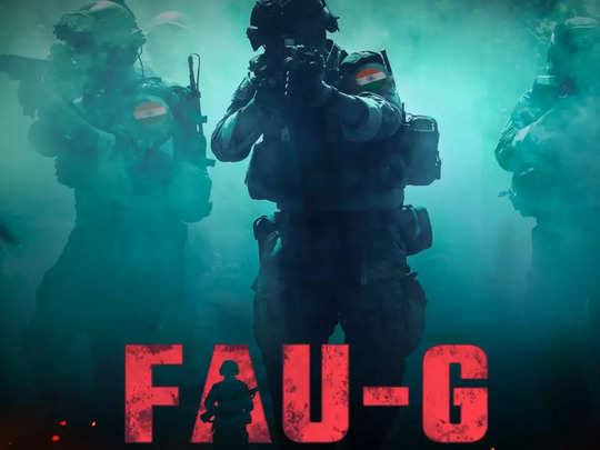26 जनवरी को FAU-G किया जाएगा लॉन्च, जानें इस गेम से जुड़ी 5 अहम बातें