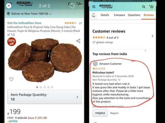 Cow dung review