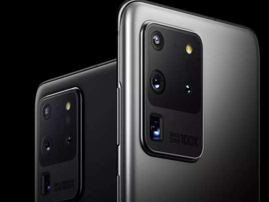 ऑफर! Samsung के फ्लैगशिप स्मार्टफोन्स पर मिल रहा 84,000 रुपये तक का फ्लैट डिस्काउंट