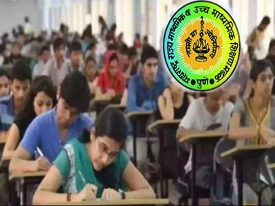 ssc hsc exam 2021