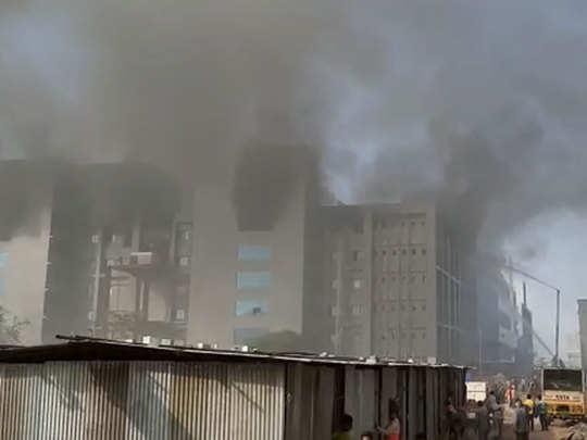 सीरममधील आगीत पाच जणांचा मृत्यू