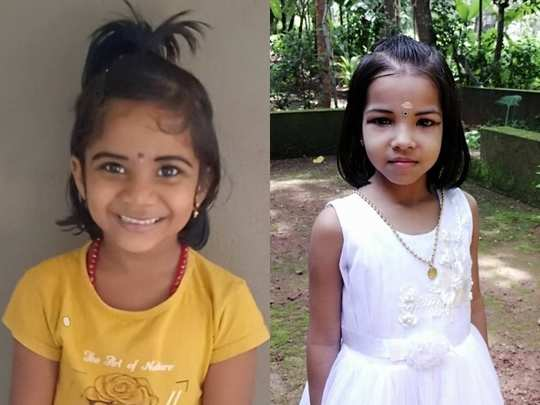 Malappuram Children Death
