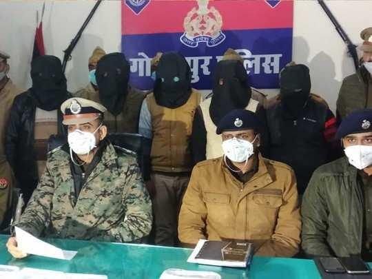 Gorakhpur Police loot case
