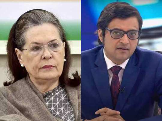 sonia and arnab