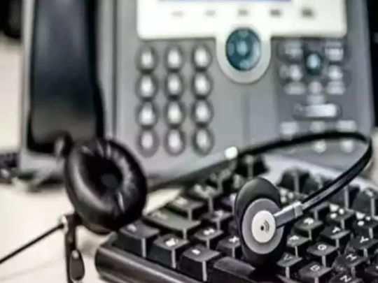 कॉल सेंटर