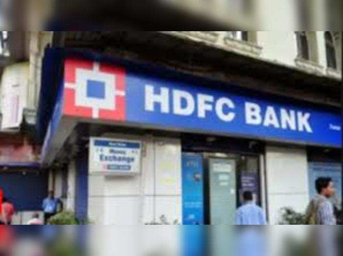 HDFC Bank के कामकाज में कई बार अड़चन आई है।